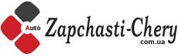 Бобринец магазин Zapchasti-chery.com.ua